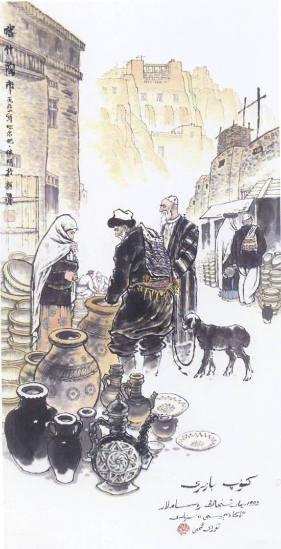 国画系进修中国水墨人物画.现为中国美术家协会会员,新疆美协副主